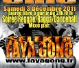 "Soiree Reggae/Ragga/Dancehall le 03 Decembre 2011 au bar ""Le Faya Chic"" à Laval (53) avec Selekta Faya Gong"